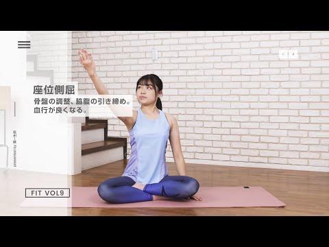 【座位 側屈🧎♂️】#1min_Fitness VOL9
