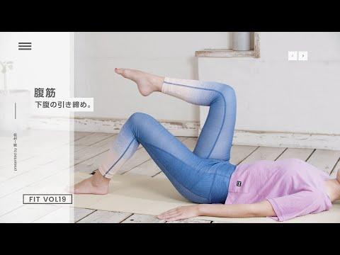 【 #腹筋 】#1min_Fitness VOL19