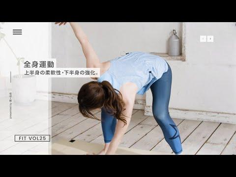 【全身運動】#1min_Fitness VOL25