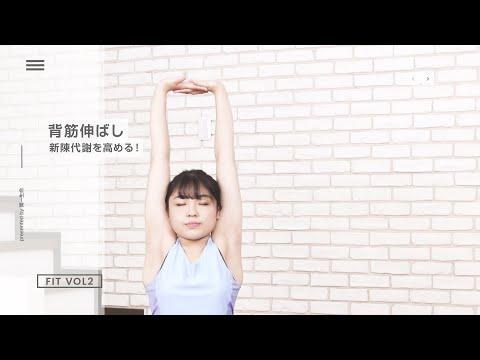 【背筋伸ばし✨】#1min_Fitness VOL2
